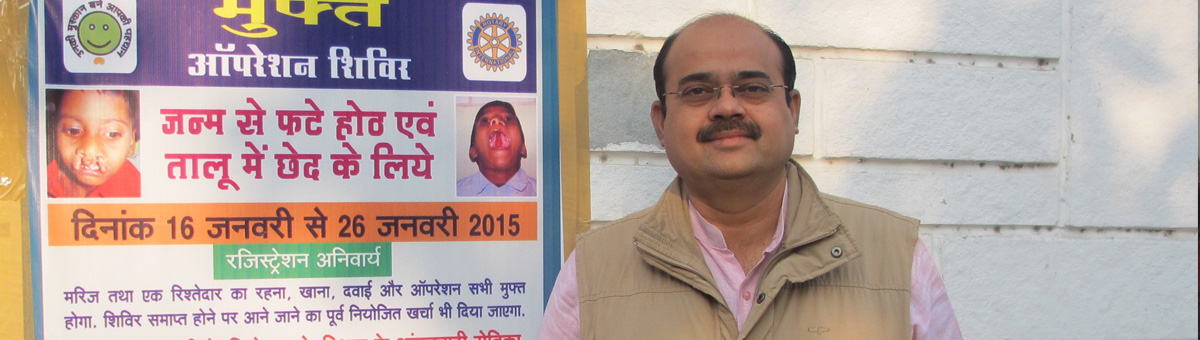 Shashank Vishrupe, who works with the Rotary Club of Nagpur West
